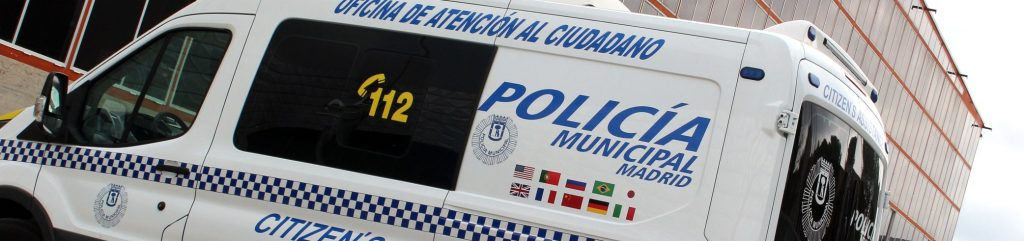 oposiciones policia madrid